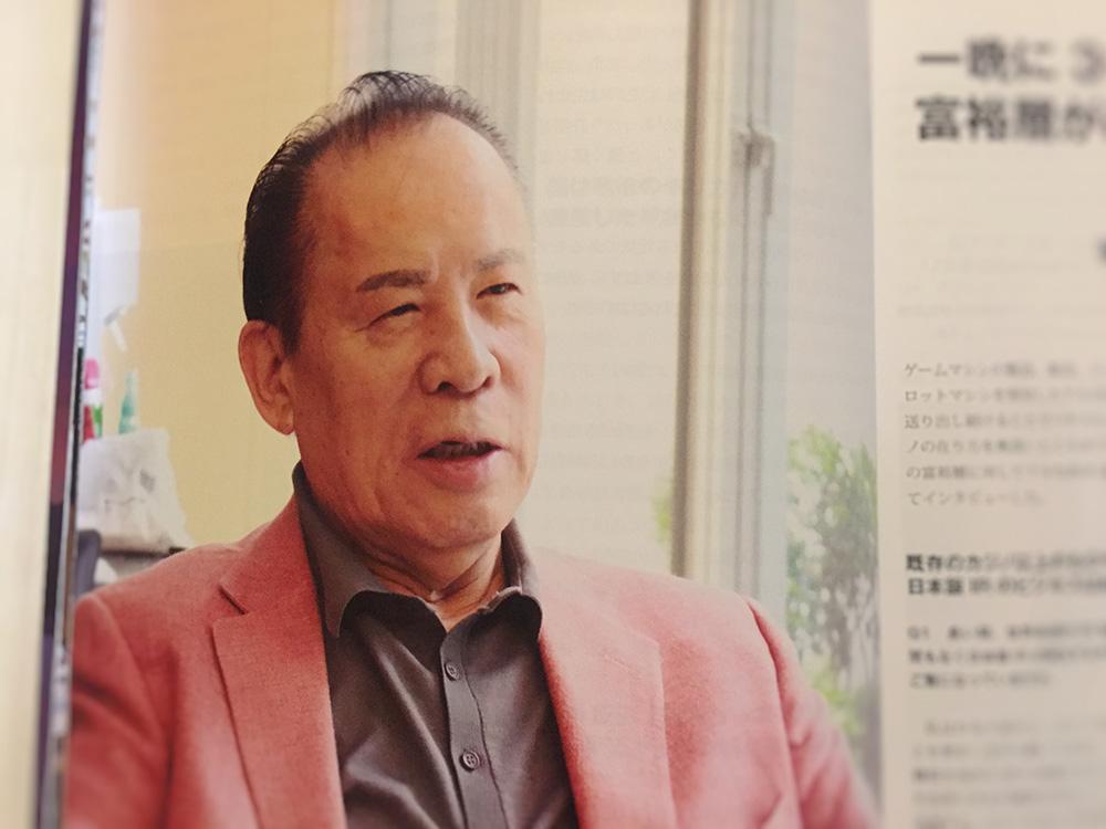 岡田和生氏がIR専門誌のインタビューに登場