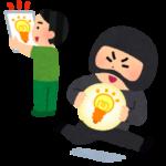 ジャーナリスト・段勲による盗作