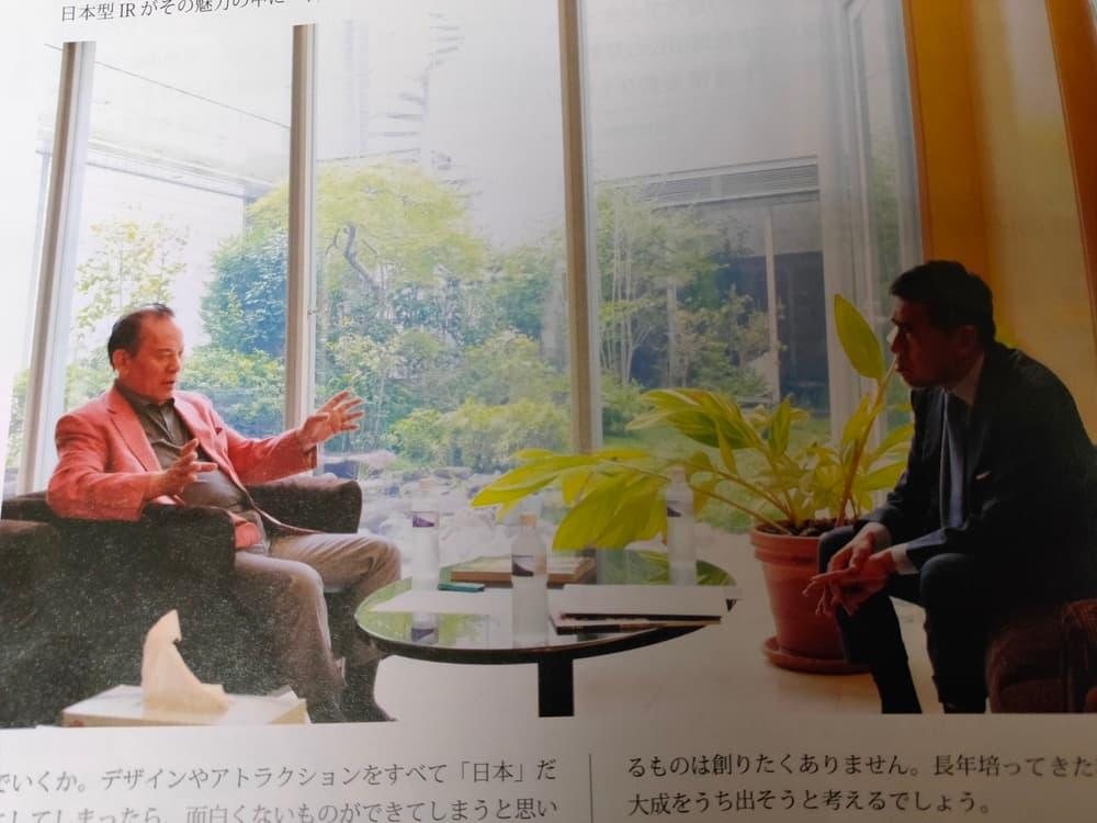 雑誌に登場した岡田和生